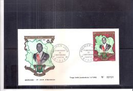 FDC Cote D'Ivoire - Vème Anniversaire De L'Indépendance - Côte D'Ivoire (1960-...)