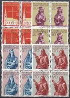 LIECHTENSTEIN, 470-473, 4erBlocks, Gestempelt, Pfarrkirche Vaduz 1966 - Used Stamps