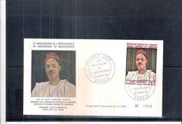 FDC Cameroun - IX ème Anniversaire De L'Indépendance - Président De La République -1969 - Cameroun (1960-...)