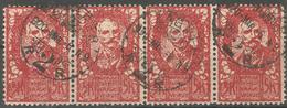 1919 - Verigari 5 Kruna Cetverac - Slovenia