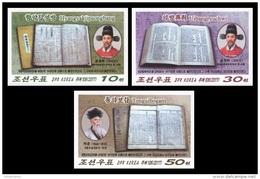 North Korea 2017 Mih. 6355B/57B Koryo Medicine (imperf) MNH ** - Korea, North