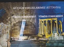O) 2012 TURKEY, ARCHEOLOGY - SUNAK YERI - ZUES TAPINAGI, SOUVENIR MNH - 1921-... Republic
