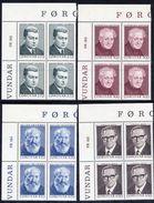 FAROE IS. 1988 Writers III In Corner Blocks Of 4 MNH / **.  Michel 168-71 - Faroe Islands