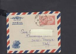 INDIA 1960 - Aereogramma Con Aere E Rinoceronte - Rhinozerosse