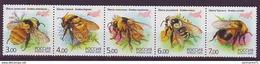 RUSSIA 1266-1270,unused,bees - 1992-.... Fédération