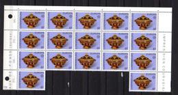 1976,   Europa, Poteries De Nospelt, 878 / 879 **en Blocs  De 17, Cote 59,50 €, - Europa-CEPT