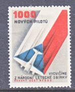 CZECHOSLOVAKIA  AIR SHOW   1938  *  AEROPHILATELIC  LABEL - Airmail