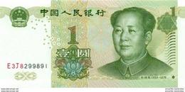 CHINA 1 YUAN 1999 (2004) P-895 UNC PREFIX FORMAT X#X#. [CN4109b] - China