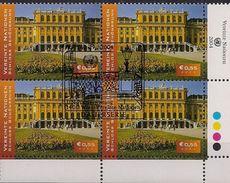 2004 UNO  Wien   Mi.  410 Used   UNESCO-Welterbe In Österreich - Wien - Internationales Zentrum