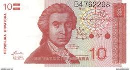 CROATIA 10 DINARS 1991 UNC [HR303a] - Croatia
