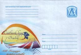 Belarus 2014 Regular Stationery Cover Slav Bazar Vitebsk Music Song Fest MNH - Belarus