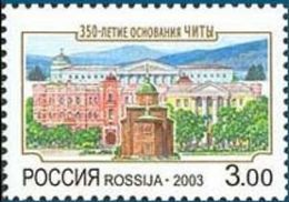 Russia 2003 350th Anniv Chita City View Region Geography Architecture Building History Place Stamp MNH Mi 1107 Sc#6787 - 1992-.... Federation