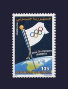DJIBOUTI OLYMPICS OLYMPIC GAMES JEUX OLYMPIQUES OLYMPIQUE JO ATLANTA USA 1996 MNH ** RARE - Djibouti (1977-...)