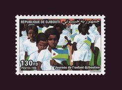 DJIBOUTI JOURNEE DE L'ENFANT DJIBOUTIEN CHILDREN DAY CHILDHOOD FLAGS DRAPEAUX YT 719L MICHEL Mi. 628 1996 MNH ** RARE - Djibouti (1977-...)
