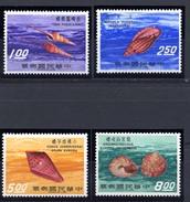 Taiwan (Formose), Yvert 738/741, Scott 1698/1701, MNH - 1945-... République De Chine