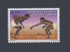 DJIBOUTI JEUX GOOS TENNIS BALL ENFANT ENFANTS KIDS KINDER CHILDREN GAMES 1998 Michel YT 742 Mi 671  MNH ** RARE - Djibouti (1977-...)