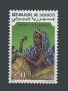 DJIBOUTI JOURNNEE DE LA FEMME WOMAN WOMEN DAY 1997 YT 719T Michel Mi 637 MNH ** RARE - Djibouti (1977-...)