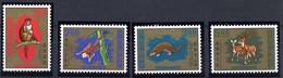 Taiwan (Formose), Yvert 763/766, Scott 1716/1719, MNH - 1945-... République De Chine