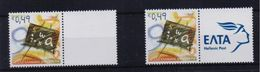 GREECE  PERSONAL STAMP WITH BLANJ & ELTA LABEL/PERSONALIZED STAMPS 2005/BLACKBOARD -15/7/05-MNH(L9) - Unused Stamps