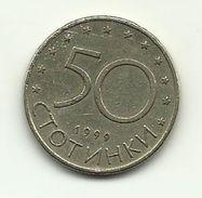 1999 - Bulgaria 50 Stotinki, - Bulgaria
