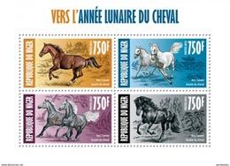 NIGER 2013 SHEET AÑO LUNAR DEL CABALLO ANNEE LUNAIRE DU CHEVAL LUNAR YEAR OF THE HORSE Nig13424a - Níger (1960-...)