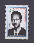 DJIBOUTI MAHAMOUD HARBI YT 867 Michel Mi 811 2007 MNH ** RARE - Célébrités