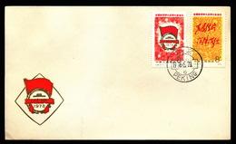 CHINE   FDC   1978 - 1949 - ... Repubblica Popolare