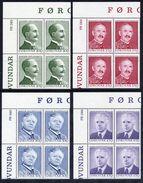 FAROE IS. 1984 Writers I In Corner Blocks Of 4 MNH / **.  Michel 99-102 - Faroe Islands