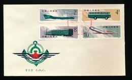 CHINE   FDC   1980 - 1949 - ... Repubblica Popolare
