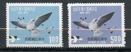 Taiwan (Formose), Yvert 819&820, Scott 1763&1764, MNH - 1945-... République De Chine