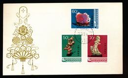CHINE  FDC   1978 - Storia Postale