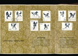 CHINE    1978  LOOK 2 SCANS - 1949 - ... République Populaire
