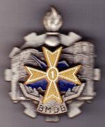 1° BMDB. 1° Bataillon Du Matériel De Division Blindée. D. - Armée De Terre