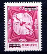 Taiwan (Formose), Yvert 1058, Scott 1980, SPECIMEN, MNH - 1945-... Republic Of China