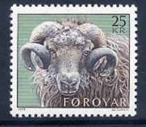 FAROE IS. 1979 Sheep Breeding MNH / **.  Michel 42 - Agriculture