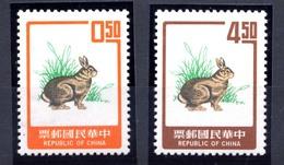 Taiwan (Formose), Yvert 994&995, Scott 1922&1923, MNH - 1945-... République De Chine