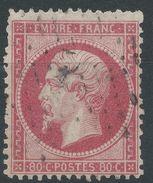 Lot N°37775   Variété/n°24, Oblit étoile Chiffrée De PARIS, Deux Taches Blanche Face A L'oeil - 1862 Napoleon III