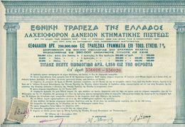 Obligation Ancienne - Banque Nationale De Grèce - Emprunt à Lots De Crédit Foncier - Titre De 1926 - Grèce - Industry