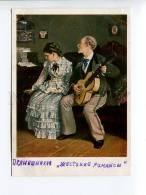 271504 RUSSIA Pryanishnikov Cruel Romances Tretyakov Gallery - Andere Illustrators