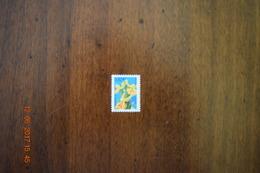 France Préoblitérés - YT N° 249** (MNH) 2004 - Orchidées - 1989-....