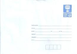 BULGARIE Entier Postal 1998 ** - Ganzsachen