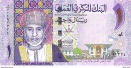 Oman - Pick 48 - 1 Rial 2015 - Unc - Commemorative - Oman