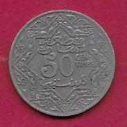 Maroc 50 Centimes - Empire Cherifien - Morocco