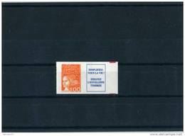FRANCE Autoadhésif  Yvert N° 16 Avec Vignette - Adhesive Stamps