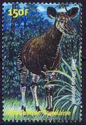 Togolaise 2001 MNH, Okapi, Wild Animals - Stamps