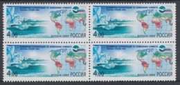 Russia 2003 Block World Conference Climate Fluctuation Map Emblem Moscow Nature Organization Stamps MNH Mi 1106 SG#7204 - Organizations