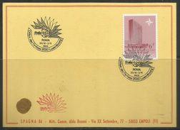 LUXEMBOURG LUSSEMBURGO 1985 ITALIA 85 ROMA CARD CARTOLINA - Borse E Saloni Del Collezionismo