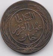 Tunisie 4 Kharub - 1283 - Coins