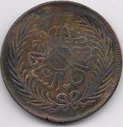Tunisie Kharub - 1290 - Monnaies