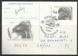 ITALIA REPUBBLICA ITALY REPUBLIC 25 10 1985 ESPOSIZIONE MONDIALE DI FILATELIA INTERO POSTALE ANNULLO SPECIALE VIAGGIATA - 6. 1946-.. Repubblica